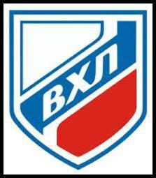 Wysschaja Hockey Liga